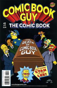 Cover Thumbnail for Bongo Comics Presents Comic Book Guy: The Comic Book (Bongo, 2010 series) #2