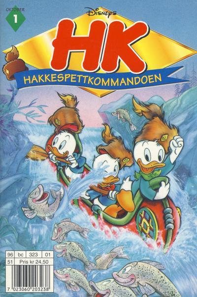 Cover for HK Hakkespettkommandoen (Hjemmet / Egmont, 1996 series) #1