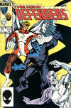Cover for The Defenders (Marvel, 1972 series) #131 [Direct]