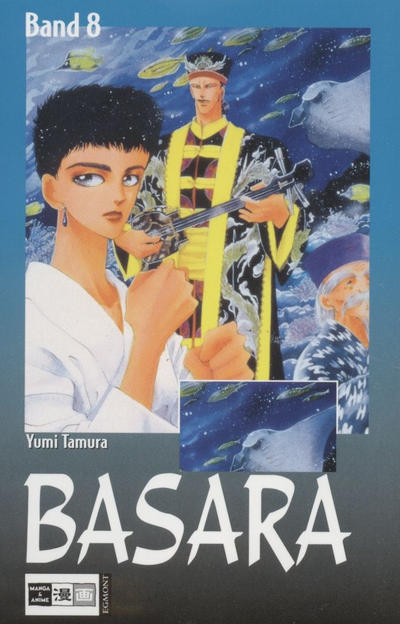 Cover for Basara (Egmont Ehapa, 2003 series) #8