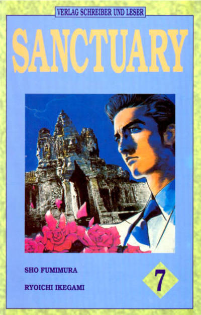 Cover for Sanctuary (Schreiber & Leser, 1994 series) #7