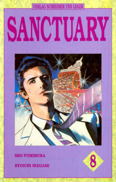 Cover for Sanctuary (Schreiber & Leser, 1994 series) #8