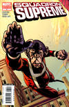 Cover for Squadron Supreme (Marvel, 2008 series) #3 [Marvel Apes Variant Edition]
