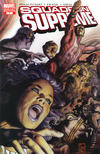 Cover for Squadron Supreme (Marvel, 2006 series) #1 [Simone Bianchi Variant]