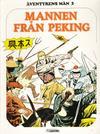 Cover for Äventyrens män (Semic, 1978 series) #3