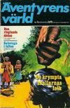 Cover for Äventyrens värld (Semic, 1973 series) #1/1974
