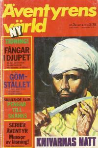 Cover Thumbnail for Äventyrens värld (Semic, 1973 series) #3/1973