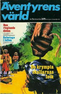 Cover Thumbnail for Äventyrens värld (Semic, 1973 series) #1/1974