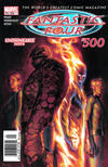 Cover for Fantastic Four (Marvel, 1998 series) #500 (71) [Newsstand]