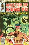 Cover Thumbnail for Master of Kung Fu (1974 series) #83 [British]