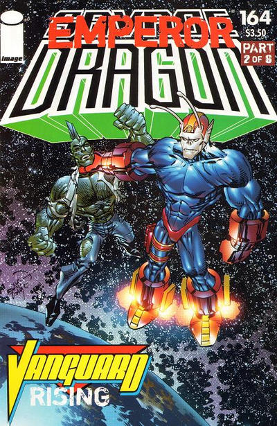 Cover for Savage Dragon (Image, 1993 series) #164