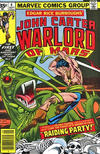 Cover for John Carter Warlord of Mars (Marvel, 1977 series) #4 [35 cent cover price variant]