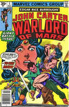 Cover for John Carter Warlord of Mars (Marvel, 1977 series) #5 [35 cent cover price variant]
