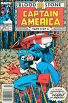 Cover for Captain America (Marvel, 1968 series) #358 [Newsstand Edition]