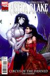 Cover for Anita Blake (Marvel, 2010 series) #5