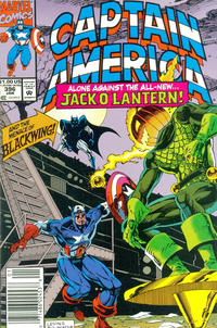 Cover Thumbnail for Captain America (Marvel, 1968 series) #396 [Newsstand]