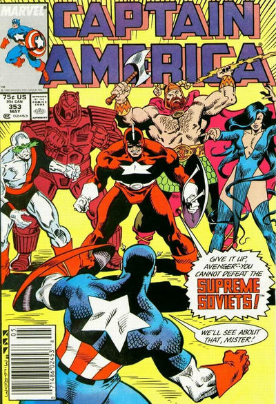 Cover for Captain America (Marvel, 1968 series) #353 [Direct]
