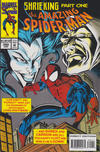 Cover for The Amazing Spider-Man (Marvel, 1963 series) #390 [Direct Edition]