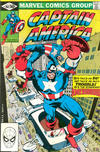 Cover Thumbnail for Captain America (1968 series) #262 [Direct]