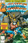 Cover Thumbnail for Captain America (1968 series) #248 [British Price Variant]