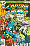 Cover for Captain America (Marvel, 1968 series) #233 [British Price Variant]