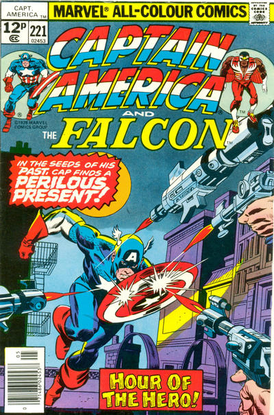 Cover for Captain America (Marvel, 1968 series) #221 [British Price Variant]