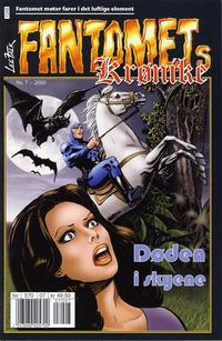 Cover Thumbnail for Fantomets krønike (Hjemmet / Egmont, 1998 series) #7/2010
