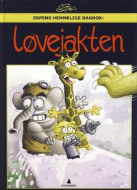 Cover Thumbnail for Espens hemmelige dagbok (Gyldendal Norsk Forlag, 2008 series) #[1] - Løvejakten
