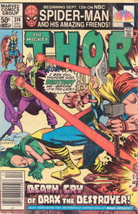 Cover Thumbnail for Thor (Marvel, 1966 series) #314 [Newsstand]