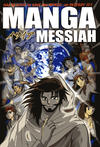 Cover for Manga Messiah (Tyndale House Publishers, Inc, 2007 series)