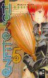 Cover for Naru Taru (Egmont Ehapa, 2001 series) #5