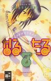 Cover for Naru Taru (Egmont Ehapa, 2001 series) #7