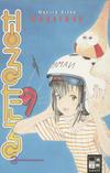 Cover for Naru Taru (Egmont Ehapa, 2001 series) #9