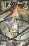 Cover for Naru Taru (Egmont Ehapa, 2001 series) #10