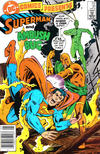 Cover Thumbnail for DC Comics Presents (1978 series) #81 [Newsstand]