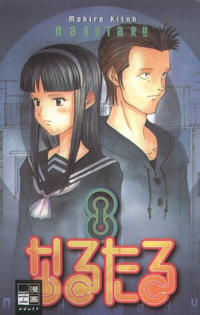 Cover Thumbnail for Naru Taru (Egmont Ehapa, 2001 series) #8
