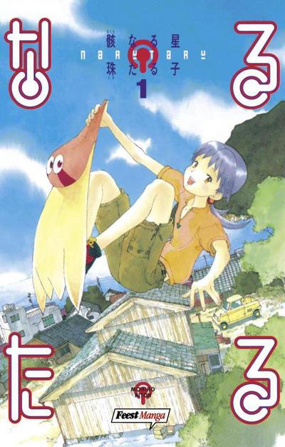 Cover for Naru Taru (Egmont Ehapa, 2001 series) #1