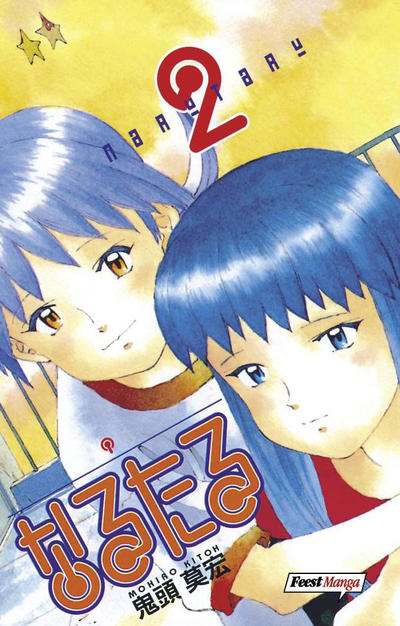 Cover for Naru Taru (Egmont Ehapa, 2001 series) #2