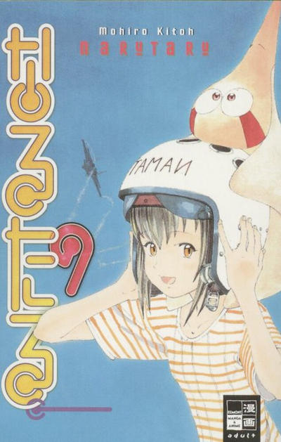 Cover for Naru Taru (Egmont Ehapa, 2001 series) #9