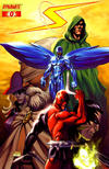Cover Thumbnail for Project Superpowers (2008 series) #0 [Incentive Michael Turner Variant]