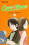 Cover for Cross Game (Viz, 2010 series) #1