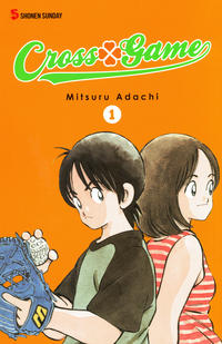 Cover Thumbnail for Cross Game (Viz, 2010 series) #1