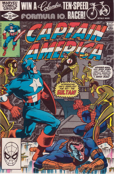 Cover for Captain America (Marvel, 1968 series) #265 [Newsstand Edition]