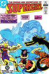 Cover for The Daring New Adventures of Supergirl (DC, 1982 series) #8 [Direct]