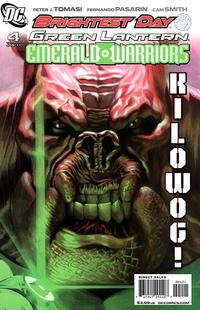 Cover Thumbnail for Green Lantern: Emerald Warriors (DC, 2010 series) #4 [Felipe Massafera Variant Cover]
