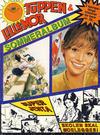 Cover for Tuppen & Lillemor (Serieforlaget / Se-Bladene / Stabenfeldt, 1985 series) #Sommeralbum [1987]