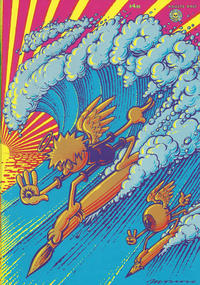 Cover Thumbnail for Zap Comix (Last Gasp, 1982 ? series) #13 [3rd print 4.95 USD]