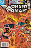 Cover for Wonder Woman (DC, 1942 series) #301 [Newsstand Edition]