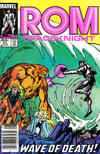 Cover Thumbnail for ROM (1979 series) #57 [Newsstand Edition]