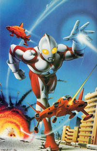 Cover Thumbnail for Ultraman (Harvey, 1994 series) #2
